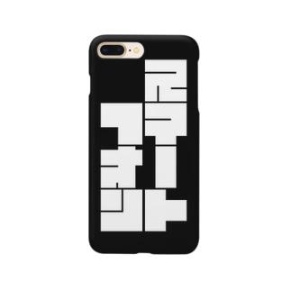 黒スマートフォン Smartphone cases
