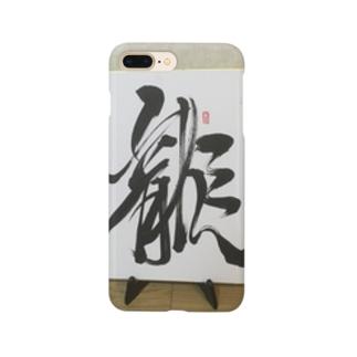 JUNSEN(純仙) 勢龍 せいりゅう Smartphone cases