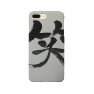 JUNSEN(純仙) 笑(わらう) 楽しめば愉快なり Smartphone cases
