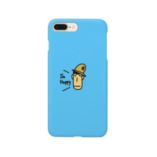 I'm happy Smartphone cases
