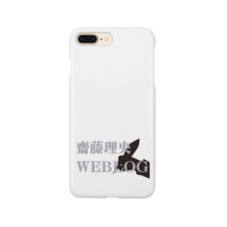 http://w-tokyosaito.jp/blog/ Smartphone cases