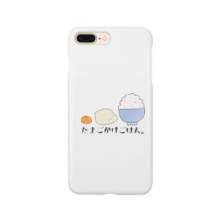 ブンカイ。たまごかけごはん。 Smartphone cases