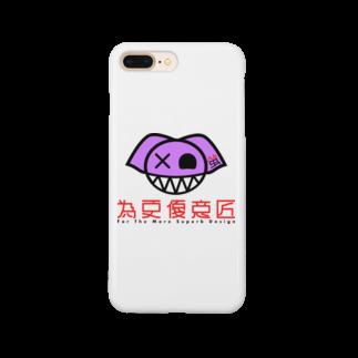 ░▒▓SMIRKWORM▓▒░のMINI-CO Smartphone cases