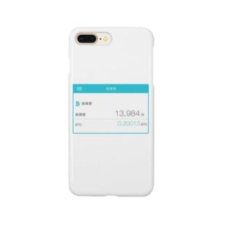 総資産13,984円 Smartphone cases