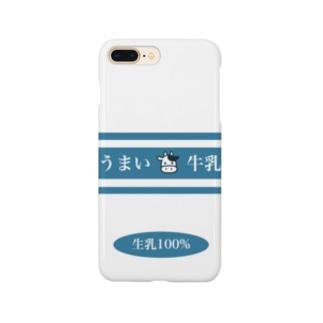 うまい牛乳 Smartphone cases