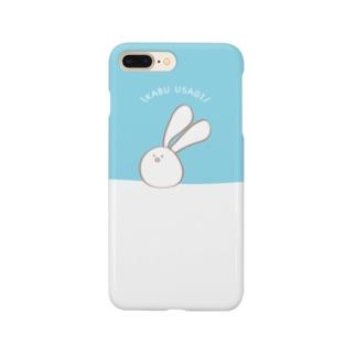 かぶうさぎ Smartphone cases