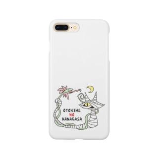 ミイニャン Smartphone cases