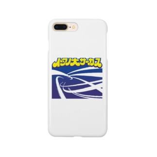 イタノ大サーカス(絵入り) Smartphone cases