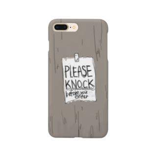 ドアをノックをしてから入ってください Smartphone cases