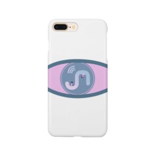 JOYNERS 02 Smartphone cases