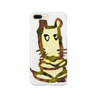 哲学犬 Smartphone cases
