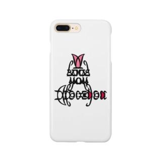 あなたを愛しています Smartphone cases