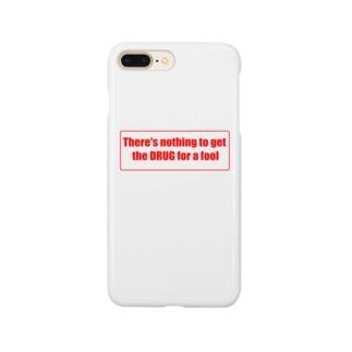 バカにつける薬はねえ。 Smartphone cases