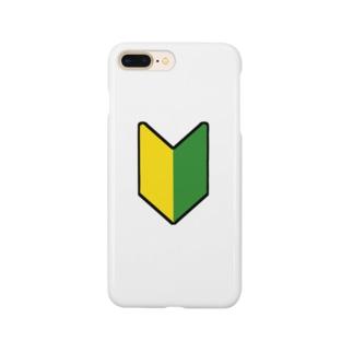 若い葉のマーク Smartphone cases