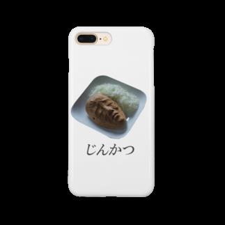 nuwtonのじんかつ Smartphone cases
