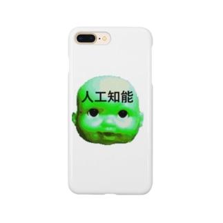 試験管ベビー2.0 Smartphone cases
