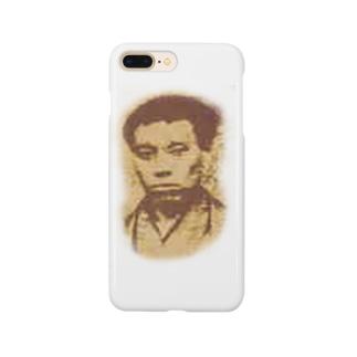 高杉晋作 Smartphone cases