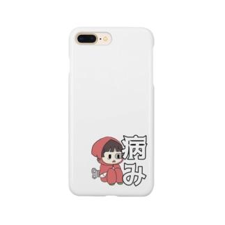 病み期 Smartphone cases
