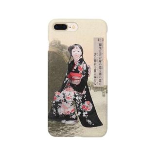 健全なる國民 Smartphone cases