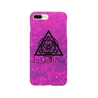 JaDeViNe PINKcosmic Smartphone cases