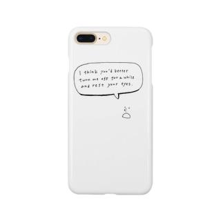 目を休めなよ君 Smartphone cases