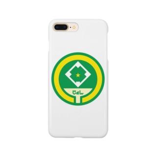 パ紋No.3158 じょん Smartphone cases