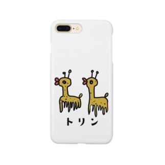 トリン(文字入り) Smartphone cases
