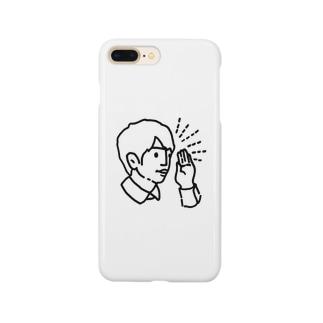 かけてこ~! Smartphone Case