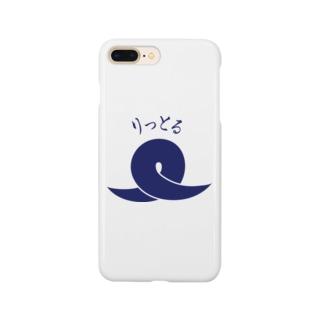 りっとる(紺) Smartphone cases