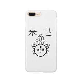 来世ちゃん Smartphone cases
