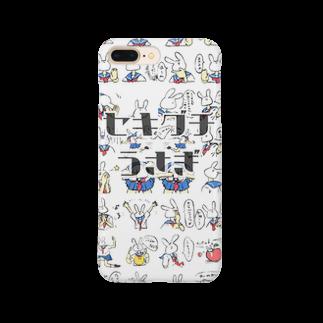 もものもなかのセキグチうさぎスタンプデザインケース Smartphone cases