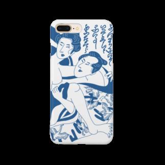 Iwakiの春画 Smartphone cases
