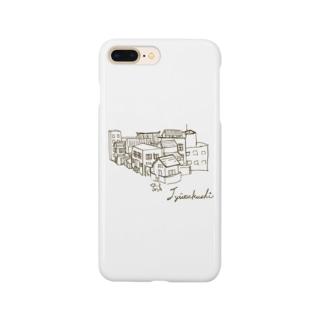 住宅地 Smartphone cases