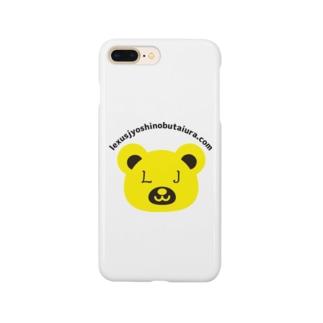 LJベア Smartphone cases