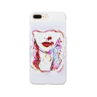 しろい Smartphone cases