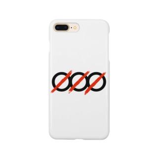 ØØØ Scarlet  Smartphone cases