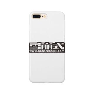 雪崩式ロゴ Smartphone cases