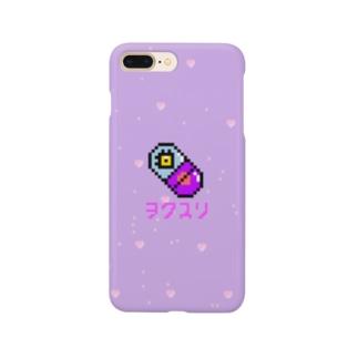 きらきらヲクスリ Smartphone cases