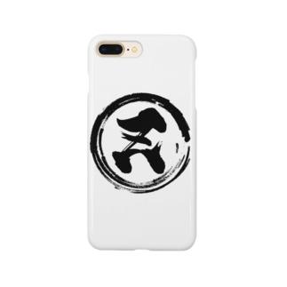 Bitzenyスマートフォンケース(ハード) Smartphone cases