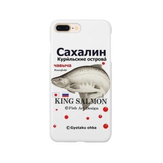 サハリン(ロシア語表記;キングサーモン)マスノスケ。(日露国旗) Smartphone cases