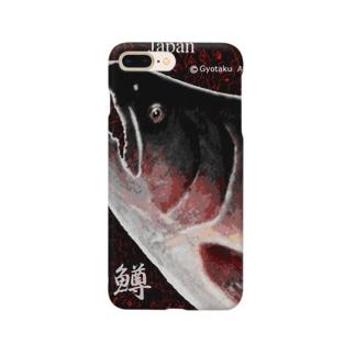アメマス(雨鱒) Smartphone cases