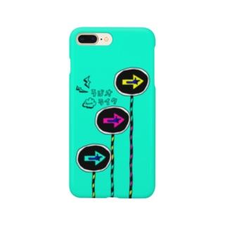 水島の標識 Smartphone cases
