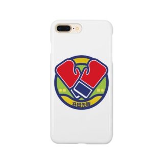 パ紋No.3174 谷田 Smartphone cases