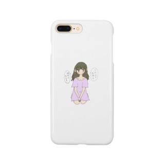 ゆすられちゃん Smartphone cases