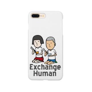 せいざでごはん【EH】 Smartphone cases