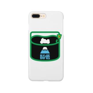 パ紋No.3177 賢悟 Smartphone cases