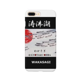 ワカサギ!(涛沸湖)あらゆる生命たちへ感謝と祈りを捧げます。  Smartphone cases