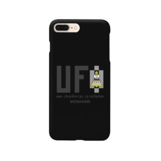 UFOuchukunBK スマートフォンケース