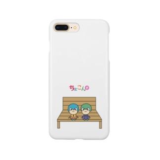 ちょこんずストアのちょこん座り(ちょこんず) Smartphone cases