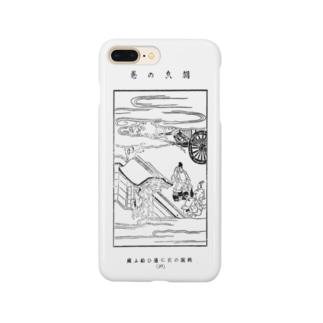 朝㒵Plus Smartphone cases